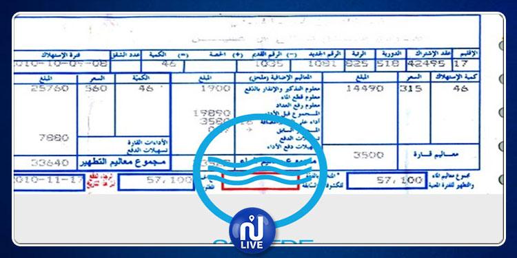 نحو الترفيع في تسعيرة الماء بـ 150 مليما  وعلي العريض ومحمد بن سالم يدعمان المشروع