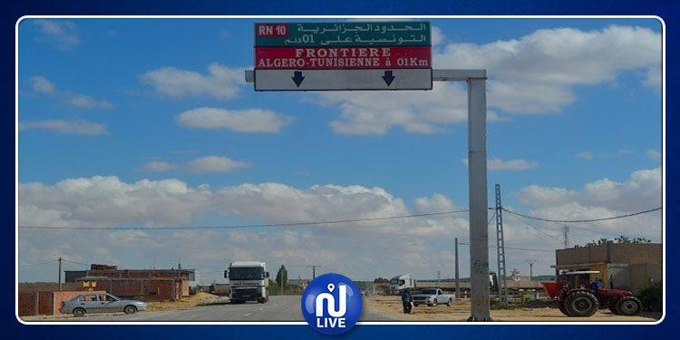 Kasserine: 14 étrangers interpellés à la frontière avec l'Algérie