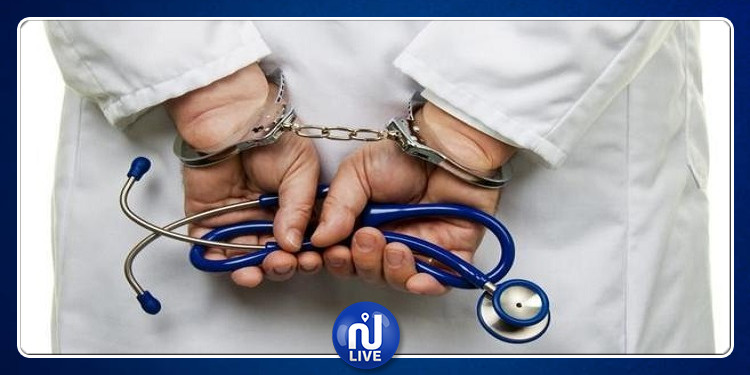 القصرين: الإطاحة بطبيب مزيف يداوي المرضى منذ سنتين