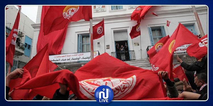 اتحاد الشغل ينظّم تجمعا شعبيا ومسيرة في العاصمة تصديا لـ''صفقة القرن''