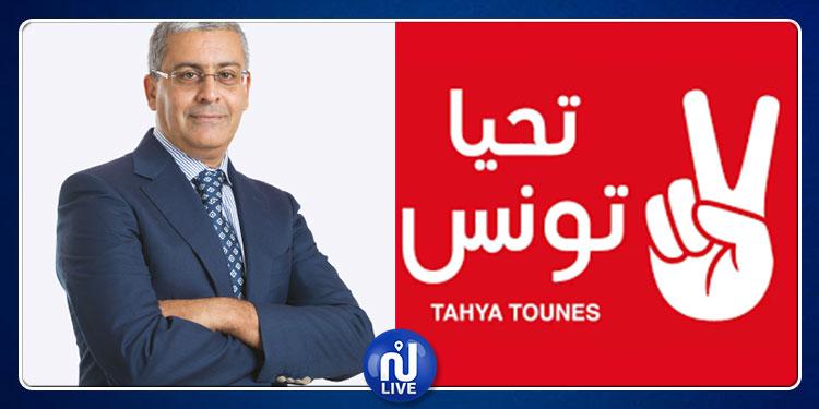 حافظ الزواري بطالب بإحالة نواب كتلة حزب تحيا تونس على المعاش