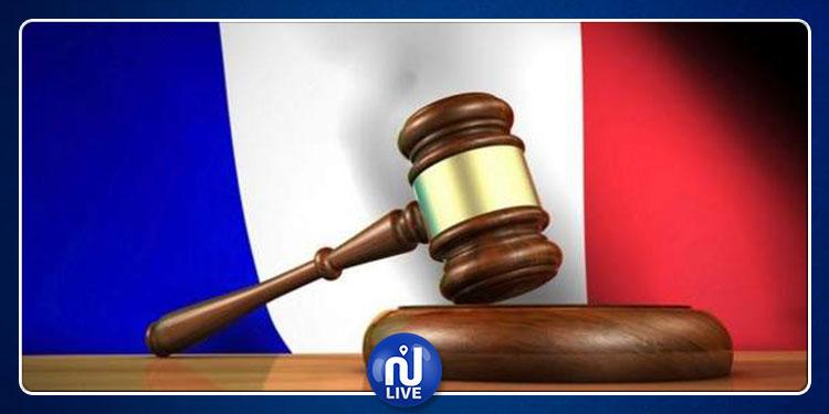 فرنسا تشرع في محاكمة ابنة العاهل السعودي