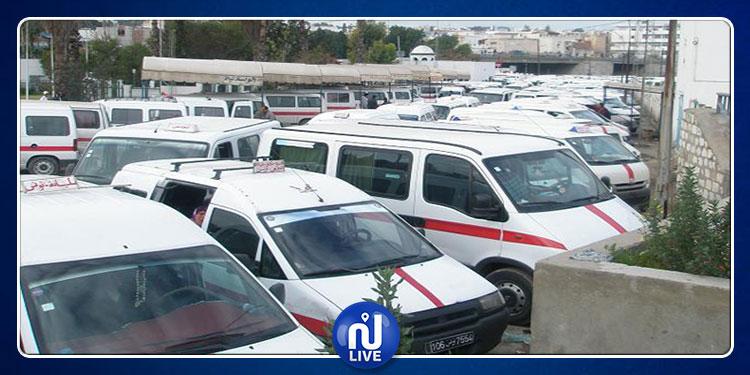 ترخيص استثنائي لنقل المسافرين خارج شبكة الخطوط الاعتيادية