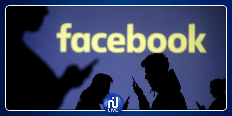 عطل مفاجئ يصيب فايسبوك