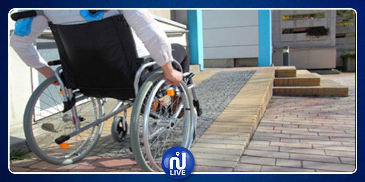 مواطن من ذوي الاحتياجات الخاصة يتعرض إلى عملية  ''براكاج'' والاعتداء بالعنف