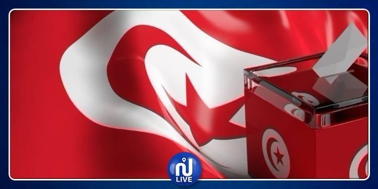هيئة الانتخابات تشرع اليوم في قبول الترشحات للانتخابات التشريعية