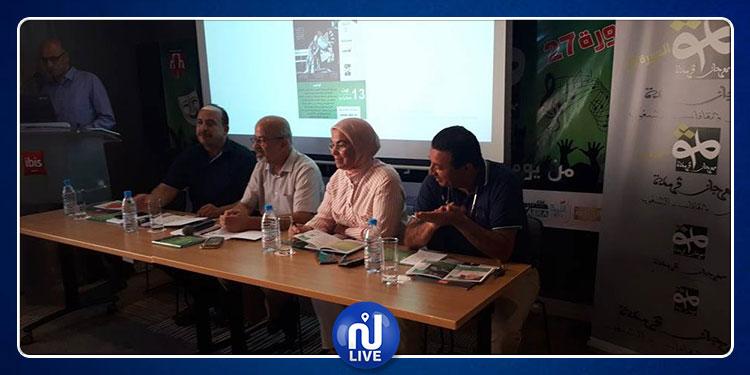 الإعلان عن برنامج مهرجان قرمدة للفنون وثقافات الشعوب بعد تغيير موعده