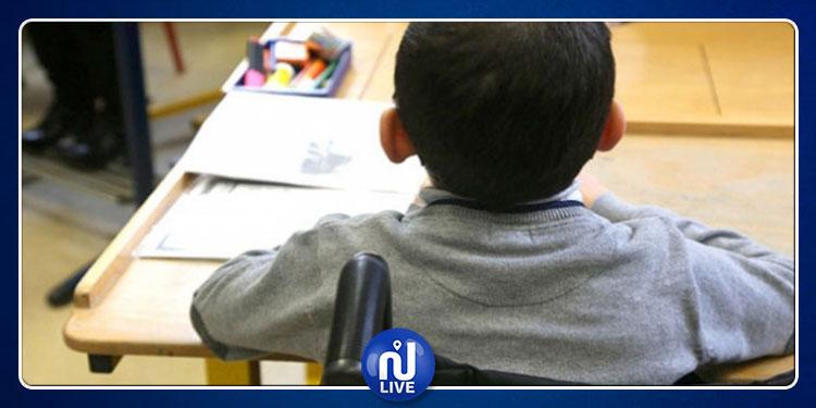 إجراءات خصوصية لتسجيل التلاميذ ذوي الإعاقة بالمسار التعليمي