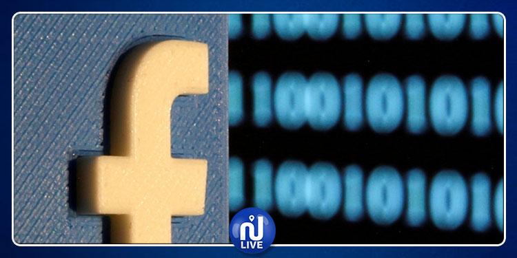شركة فايسبوك تعتذر