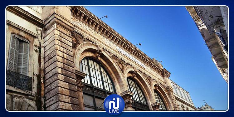 العاصمة: غلق مكتب البريد المركزي  أمام الحرفاء