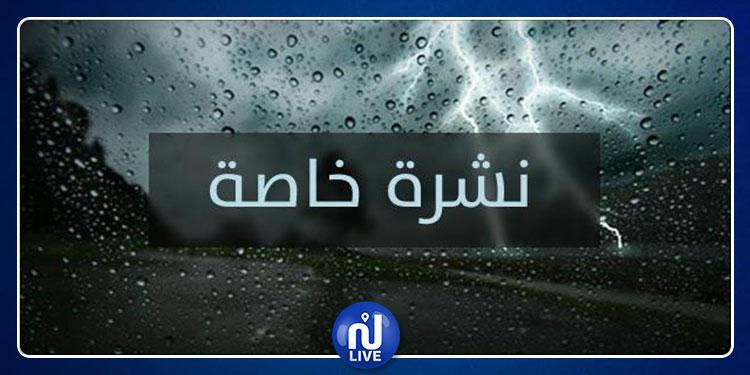 معهد الرصد الجوي يحذر: أمطار غزيرة ورياح قوية بهذه المناطق