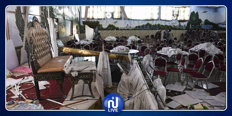 63 قتيلا و182 مصابا في هجوم استهدف حفل زفاف في كابول