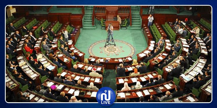 نواب يقدمون مشروع قانون لتنقيح قانون الانتخابات والاستفتاء