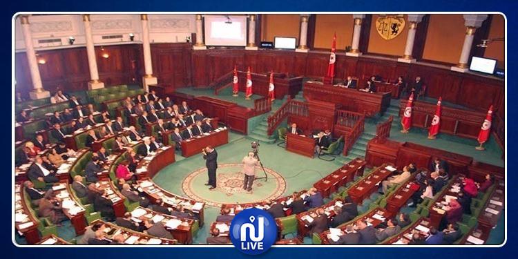 جلسة عامة بالبرلمان للنظر في مقترحي قانونين يتعلقان بتنقيح قانون الانتخابات