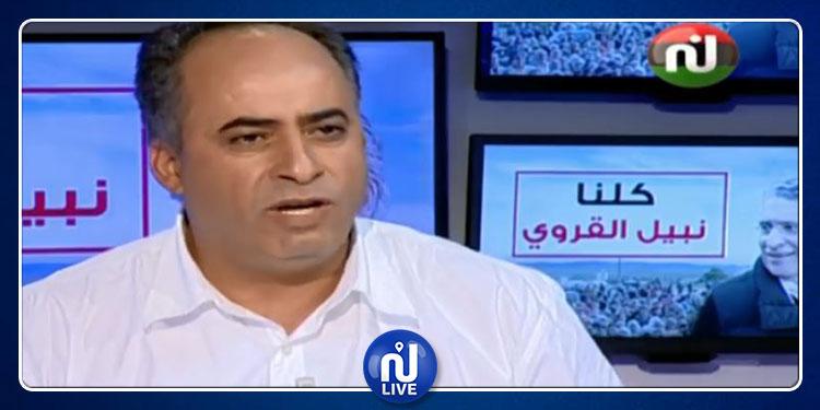 عبد السلام منصور: إيقاف نبيل القروي وصمة عار في تاريخ الثورة التونسية