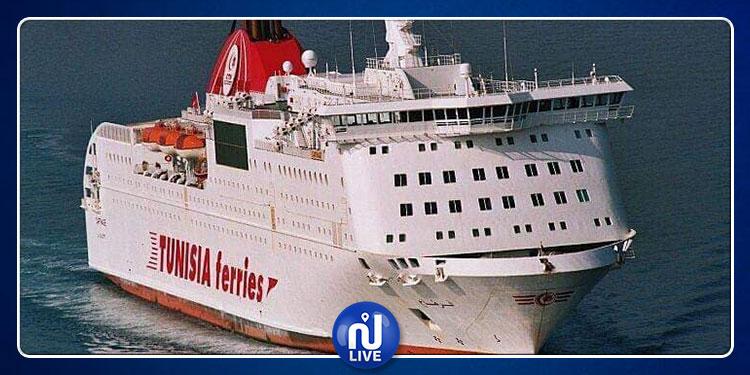 الشركة التونسية للملاحة تعلن عن تغيير توقيت رحلتي مرسيليا وجنوة انطلاقا من تونس
