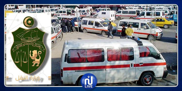 وزارة النقل تتخذ إجراءات لتأمين نقل المسافرين بمناسبة عيد الأضحى