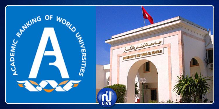 الأولى في تونس: جامعة تونس المنار تحتل المرتبة 865 عالميا