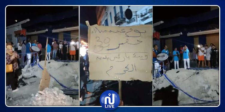 حركة احتجاجية فريدة: أهالي الكرم يحتفلون ''بعيد ميلاد حفرة'' بالطريق! (فيديو)