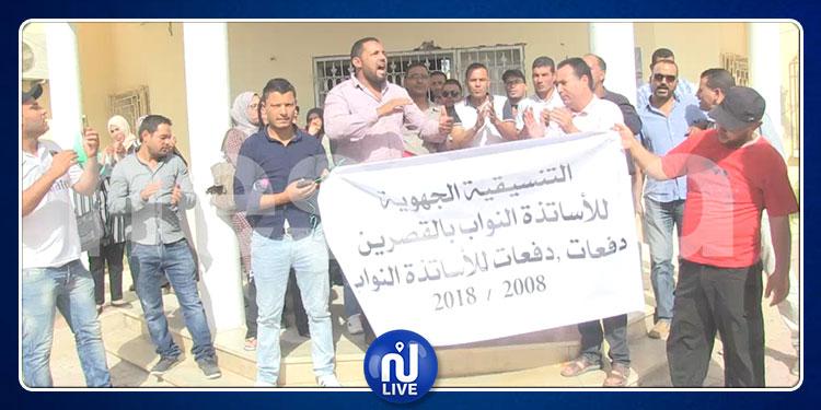 القصرين: الأساتذة النواب يحتجون بمقر المندوبية الجهوية للتربية