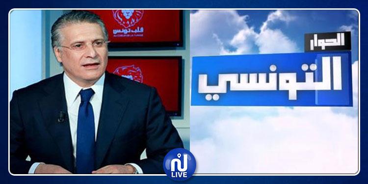 هيئة الانتخابات تأذن لقناة الحوار التونسي بإجراء حوار تلفزي مع نبيل القروي