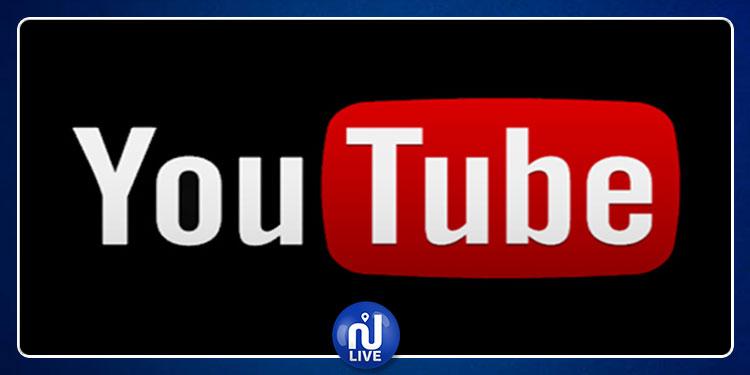أغنية مصرية تحقّق أكثر من نصف مليار مشاهدة (فيديو)