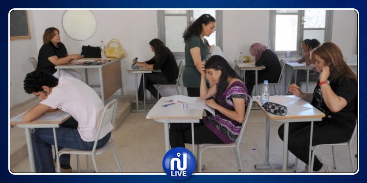 رزنامة الامتحانات الوطنية للسنة الدراسية 2019-2020