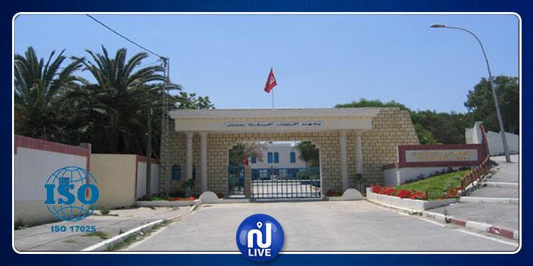 معهد البحوث البيطرية بتونس يتحصل على شهادة الاعتماد إيزو 17025
