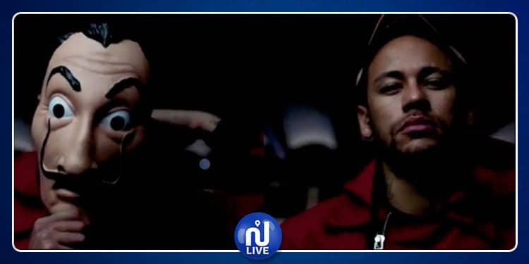 أول مشهد لنيمار مع ''البروفيسور'' في مسلسل La Casa De Papel (فيديو)
