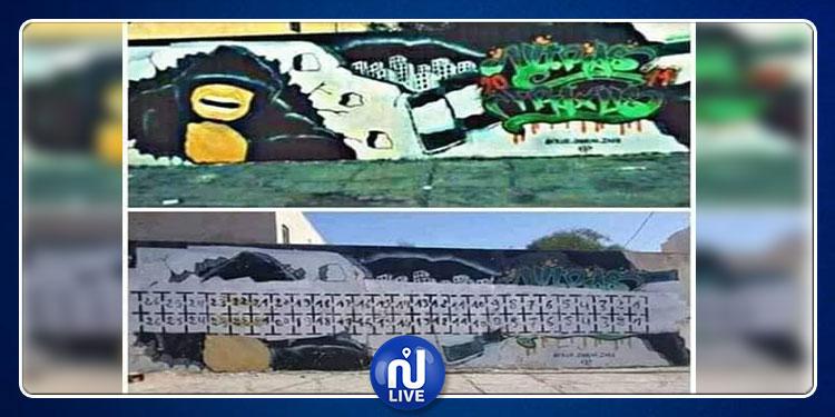 القصرين: إيقاف 7 شبان حاولوا إعادة رسم ''لوحة '' على جدار استغلته هيئة الانتخابات