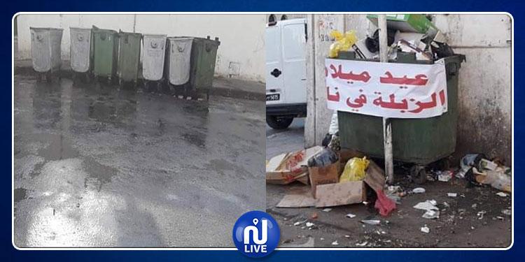 بعد تنظيم ''عيد ميلاد الزبلة'' في نابل: البلدية تقوم بحملة نظافة مع الصباح الباكر