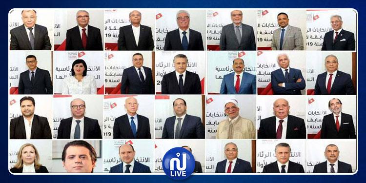 رئاسية 2019: النتائج الأولية لـ 26 مترشحا حسب ترتيبهم في ورقة الاقتراع
