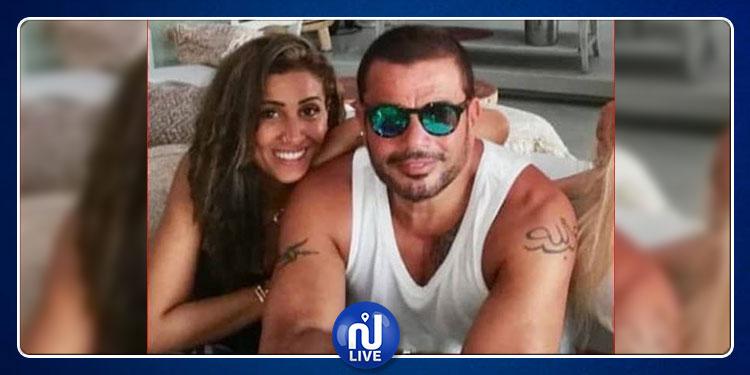 رسميا.. دينا الشربيني تعلن زواجها من عمرو دياب!