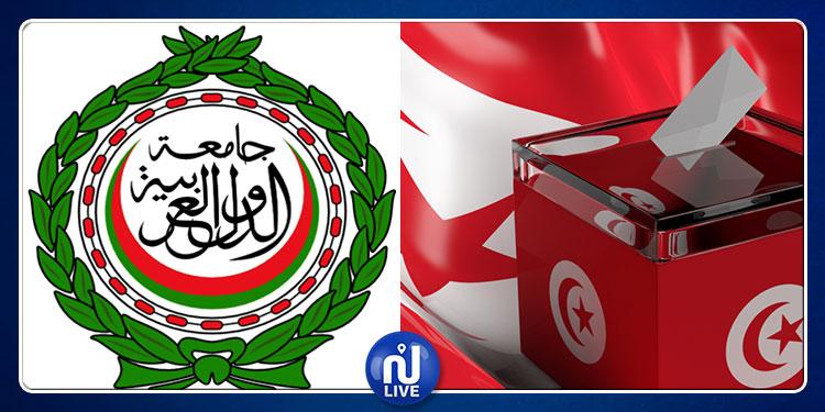 جامعة الدول العربية تراقب الانتخابات الرئاسية