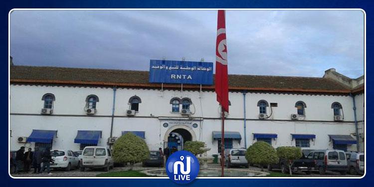 نقابة ''القمرق'': عصابات اقتحمت المؤسسة بالأسلحة البيضاء والهراوات
