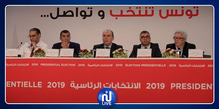 هيئة الانتخابات: نسبة الاقتراع  بلغت 45.02 بالمائة في تونس و 19.7  بالمائة في الخارج