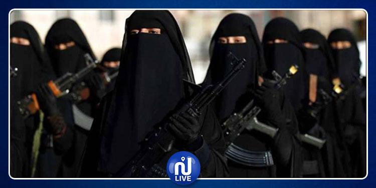 الكشف عن أخطر امرأة في تنظيم ''داعش'' الإرهابي