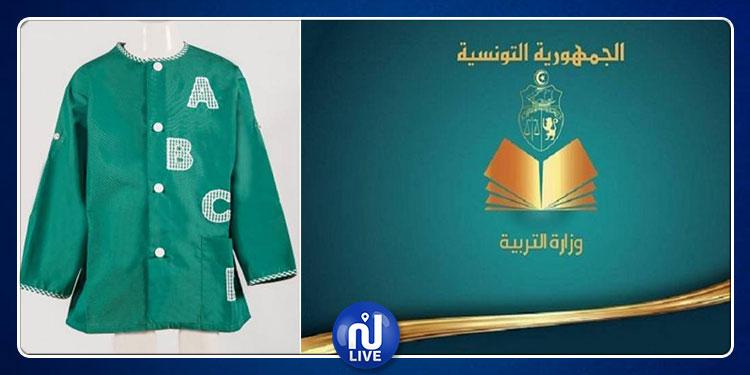 ''فرض زي موحد على التلاميذ'': وزارة التربية توضح
