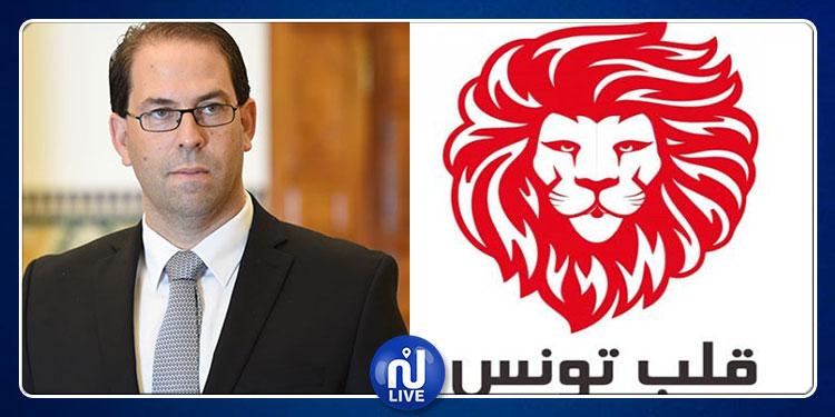 يوسف الشاهد:  حزب قلب تونس ضمن أهم 3 قوى في البلاد