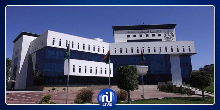 سطو مسلح على مقر المؤسسة الوطنية الليبية للنفط