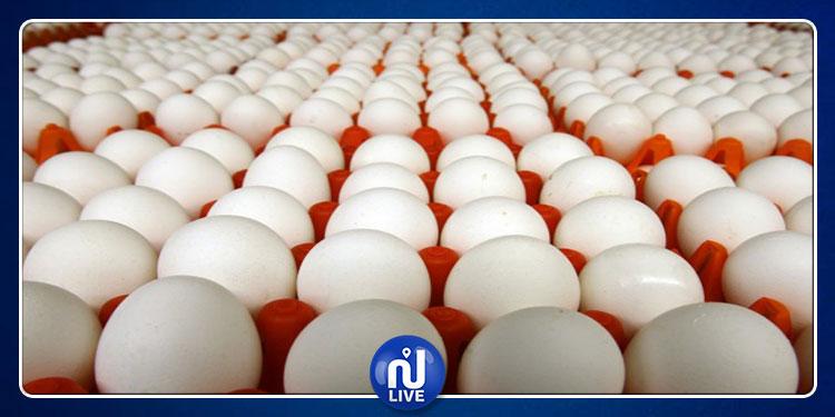الكاف: حجز 25 ألف بيضة