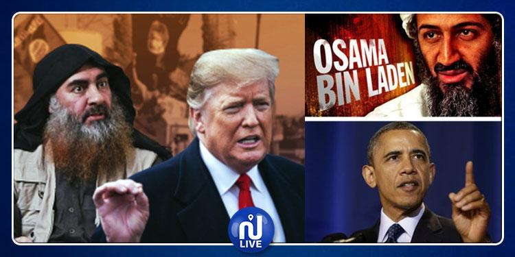 أوباما وبن لادن..ترامب والبغدادي: تغيرت الأسماء والصورة ''واحدة'' (صور)