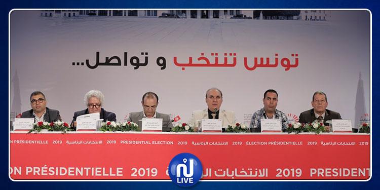 نبيل بفون: غدا الإعلان عن النتائج الأولية للانتخابات الرئاسية