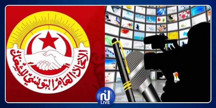غسان القصيبي: هناك خطة جهنمية لمحاولة تطويع النقابات والإعلام