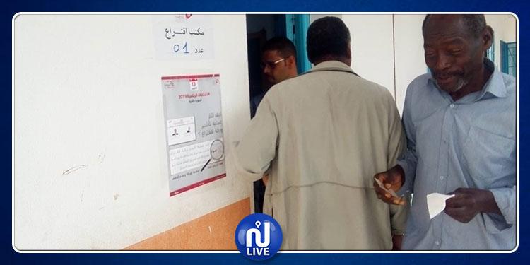 قبلي: نسبة التصويت تبلغ 46.16 % الى حدود الثالثة بعد الزوال