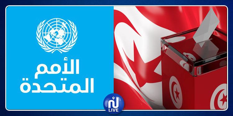 الأمم المتحدة تهنّئ تونس بإجراء انتخابات رئاسية سلمية
