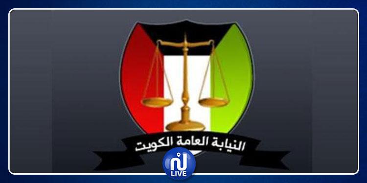 الكويت: اعتقال أمير من العائلة الحاكمة