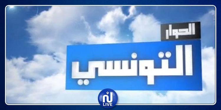 الاعتداء بالعنف على صحفيين من قناة الحوار التونسي