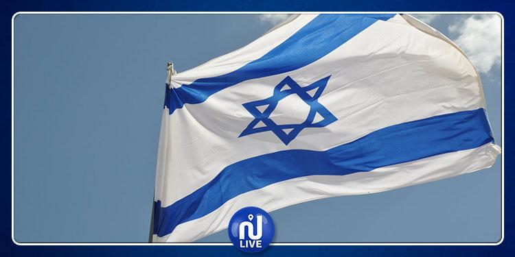 صور لزيارة الوفد الشبابي التونسي لإسرائيل