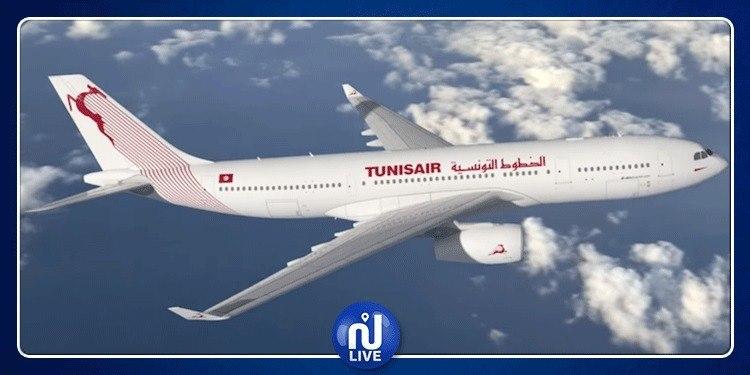 Report du vol TU 635 Orly-Djerba à 18H